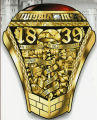 Class of 2016 Ring Design, Institute Side